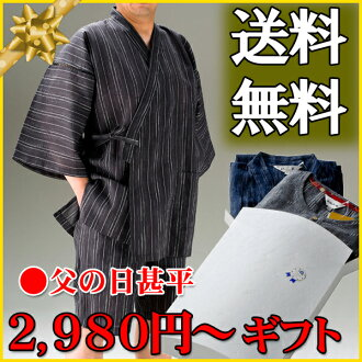 Jinbei (じんべい) men's mens 3,988 Yen! ] 10P18Oct13