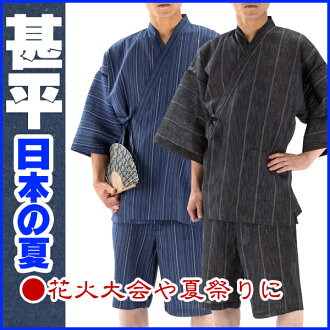 "Jinnbei Jinbei excellent private gift boxed for men, mens cotton 100% soft ""birthday""father's day""ideal for gifts or gift-""-wrapping free ' men's"
