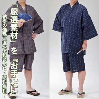 "Men's Jinbei (じんべい) ""Summer Festival Fireworks competition C set for' carefully explore course antibacterial deodorant Jinbei + backscratcher + fan + sum small furoshiki + more 10P18Oct13"