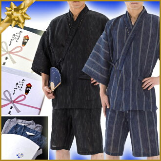 "Men's Jinbei (じんべい) ""Summer Festival Fireworks competition C set for' carefully explore course antibacterial deodorant Jinbei + backscratcher + fan + sum small furoshiki + more 10P18Oct13"