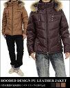 大きい サイズ メンズコート 襟 ファー付き PU革コート 合皮ジャケット フェイクレザー 中綿入り キングサイズ防寒着 冬 冬物 あったかアウター コート