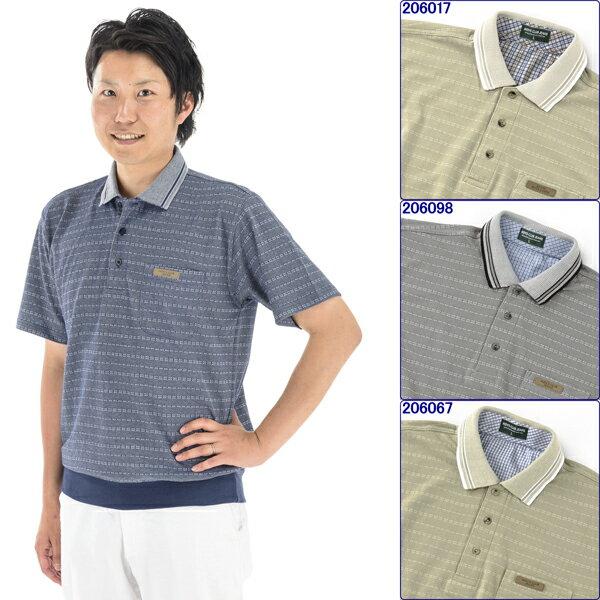 半袖 ポロシャツ ラッピング対応可能(無料) ...の紹介画像2