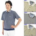 半袖 ポロシャツ ラッピング対応可能 襟元の冷感テープと消臭テープが夏も爽やか 半袖ポロシャツ 「父の日」「誕生日」のプレゼントや..