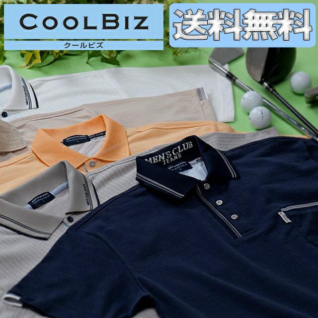 半袖 ポロシャツ ラッピング対応可能(無料) 襟...の商品画像
