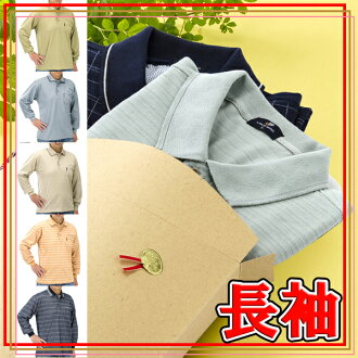 """Long Sleeve Polo shirts the day of the aged, """"birthday Christmas gifts, father's day best mens Club jeans 20 varieties from the selection. 10P18Oct13"""