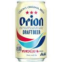 オリオンビール 350ml缶 1本 【オリオン スリースター】