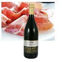 ランブルスコ セッコ ロジット&グアリーニ 微発泡ワイン 赤のスパークリング