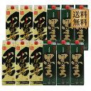 黒伊佐錦パック1.8L1ケース+黒まろパック1.8L1ケース 焼酎 送料無料 パック
