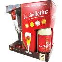 ギロチン 330ml瓶4本&専用グラス付きギフトボックス ベ...