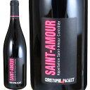 クリストフ・パカレ サンタムール 750ml赤 ボジョレーワイン 【自然派・ビオワイン】