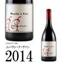 限定6本フィリップ・パカレ ムーラン・ナ・ヴァン 2014 【自然派ワイン】