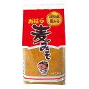 キンコー醤油 おはら麦みそ 1kg [おはらみそ本舗/麦味噌/鹿児島]