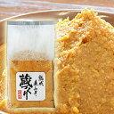 キンコー醤油 熟成 蔵づくり麦みそ 1kg [おはらみそ本舗/麦味噌/鹿児島]