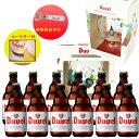 デュベル 12本セット ヤン・ソルジ・デザイングラス2個付 Duvel 【ベルギービール グラス付】