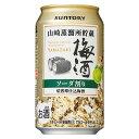 サントリー 山崎蒸溜所貯蔵 焙煎樽仕込梅酒ソーダ割り 350ml×1缶 SUNTORY YAMAZAKI