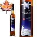ノーザンアイス ヴィダルワイン 2015 375ml箱入 アイスワイン The Ice House Winery