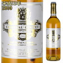 バロン・フィリップ所有シャトー・クーテ 2000 ソーテルヌ 貴腐ワイン 750ml 格付1級 【Sauternes デザートワイン】