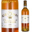 シャトー・リューセック 2005 750ml 貴腐ワイン ソーテルヌ 【Sauternes】