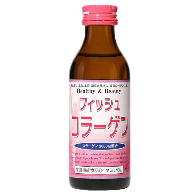 フィッシュ・コラーゲン 100ml瓶 コラーゲン2000mg配合 栄養ドリンク
