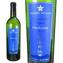 グランポレール 安曇野池田ヴィンヤード シャルドネ 750ml白 日本ワイン GRANDE POLAIRE
