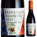 ボジョレーヌーボー 2017 375mlハーフボトル アンリ・フェッシ Bourgogne Beaujolais Primuer