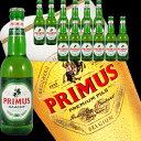 プリムス PRIMUS 330ml瓶 12本セット ベルギービール 【ラガービール】