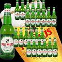 プリムス 330ml瓶 1ケース24本入 PRIMUS 【ラガービール】