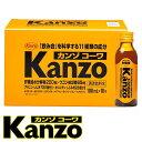 カンゾコーワ 100ml×10本 (10本入り1箱) 興和新薬