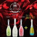 マバム 3色セット・アスティプレゼント付き 【送料無料 在庫限り】