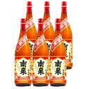 予約品11月10日より出荷予定 数量限定 南泉 新焼酎 25度 1800ml×6本 ※北海道・東北地区は、別途送料1000円が発生します。
