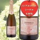 ペピネル ノンアルコール シードル ロゼ 750ml PEPINELLE 【オーガニック・シー