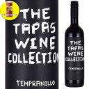 タパス ワイン コレクション テンプラニーリョ 750ml赤 スペインワイン The Tapas Wine Collection Tempranillo