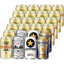 ショッピングプレミアムモルツ 国産ビール 飲み比べ 一番搾り 350ml×18本 他350m×各2本 合計24本  ※北海道・東北地区は、別途1000円が発生します。※北海道・東北地区は、別途送料1000円が発生します。スーパードライ 一番搾り 黒ラベル プレミアムモルツ