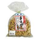 うまい豆 から付 焼きピーナッツ 鹿児島県鹿屋産 素焼 250g 落下生