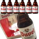 デュベル 330ml グラス付き6本セット 【ベルギービール グラス付】