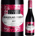 ジョルジュ・デュブッフ ボジョレーヌーボー 2017 ハーフボトル 375ml赤 Bourgogne Beaujolais Primuer