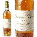 シャトー・クリマン 1986 750ml バルザック 貴腐ワイン 格付1級 【Sauternes デザートワイン】