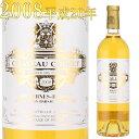シャトー クーテ 2008 750ml 貴腐ワイン ソーテルヌ 格付1級 Chateau Coutet Sauternes デザートワイン