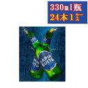 【新春特価】 ラピンクルタ 330ml瓶24本1ケース LAPIN KULTA 【フィンランドビール】