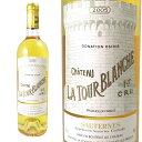 シャトー・ラトゥール・ブランシュ 2005 750ml ソーテルヌ 貴腐ワイン 格付1級 【Sauternes デザートワイン】
