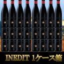 イネディット 330ml瓶 24本1ケース 送料無料 INEDIT INEDIT スペインビール ケース売り