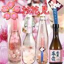 さくらのワイン 3種 & 春焼酎 300ml 桜セット 【ロ...