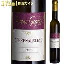ベーレンアウスレーゼ 2016 375ml 貴腐ワイン ドイ...