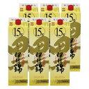 黒伊佐錦 仕込水割り パック 15度 1.8L×6本セット ※北海道・東北地区は、別途送料1000円が発生します。