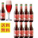 【送料無料】 ミスティックチェリー 250ml瓶 8本セット Mystic Cherry 【ベルギービール フルーツビール】