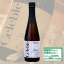 セレブレ Celeble ノンアルコール スパークリングロゼ 355ml 【アルコール0.0%】