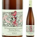 フォン・ブール ルッパーツベルガ- リンゼンブッシュ リースリング シュペトレーゼ トロッケン 2003 【ドイツワイン】