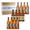 ラガービール 中瓶3種 500ml×12本 ダンボール発送 キリンラガー クラシックラガー サッポロラガー 赤星 KIRIN SAPPORO
