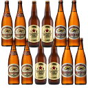 ラガービール 大瓶 633ml×12本 ダンボール発送 サッポロラガー キリンラガー クラシックラガー 赤星 KIRIN SAPPORO