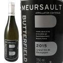 バターフィールド ムルソー 2015 750ml Meursault Butterfield